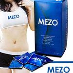 MEZO (เมโซ่ 1กล่อง)